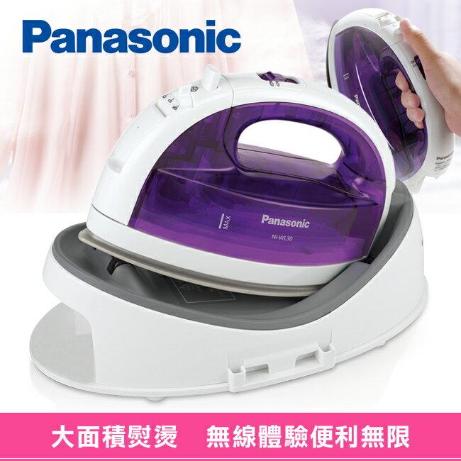 <br/><br/>  【Panasonic國際牌】無線蒸氣電熨斗 /NI-WL30<br/><br/>