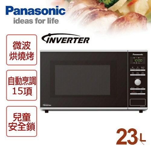 【國際牌Panasonic】23L微電腦燒烤變頻微波爐/NN-GD372