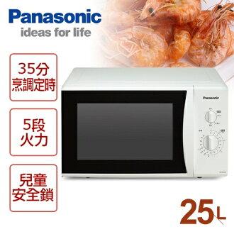 【國際牌Panasonic】25L機械式微波爐/NN-SM332