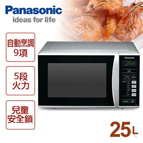 ★預購★【國際牌Panasonic】25L微電腦微波爐/NN-ST342