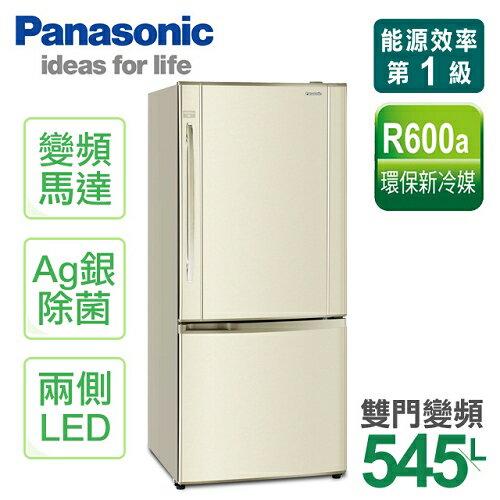 【國際牌Panasonic】545L光銀除菌變頻雙門冰箱。琥珀金/(NR-B555HV/NR-B555HV-N)
