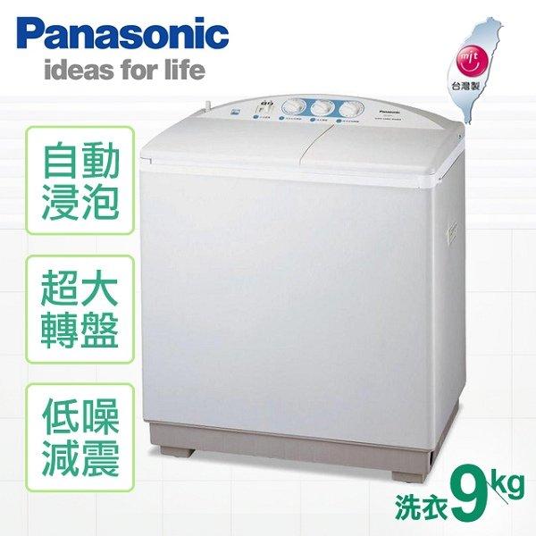 ★預購★【國際牌Panasonic】9公斤雙槽大海龍洗衣機/NW-90RC(NW-90RC-T)