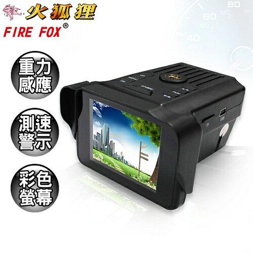 《火狐狸》三合一GPS行車雷達記錄器/PT-560