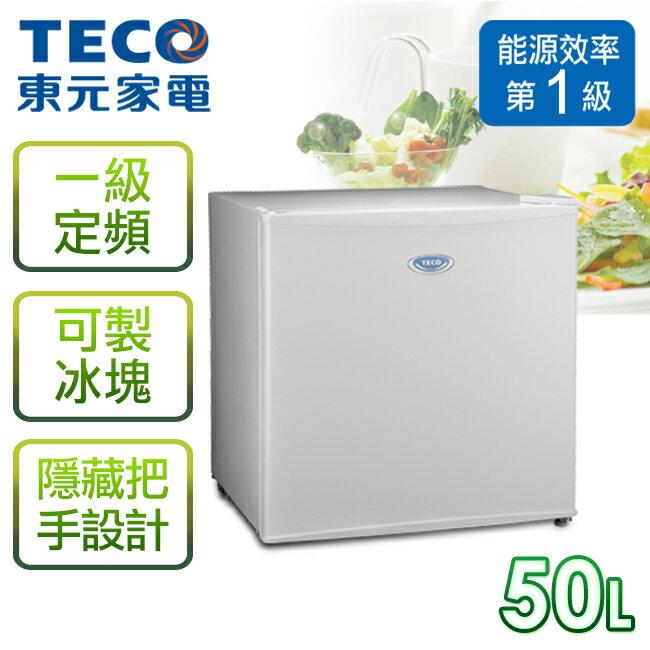 【東元TECO】小鮮綠系列50L單門冰箱/R0511W