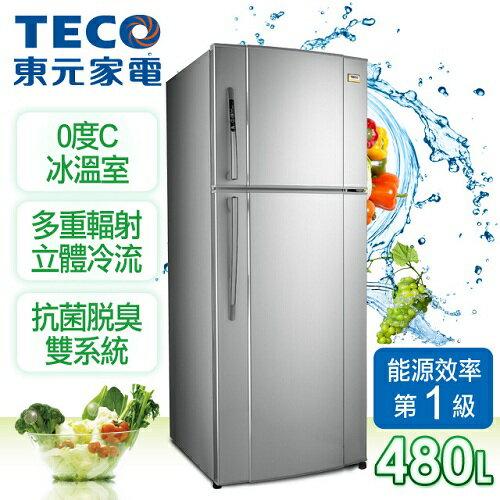 <br/><br/>  【東元TECO】508L變頻雙門冰箱。琉璃金/R5161XK<br/><br/>