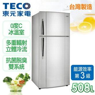 ★預購★【東元TECO】508L定頻二門冰箱。珍珠銀/R5113S