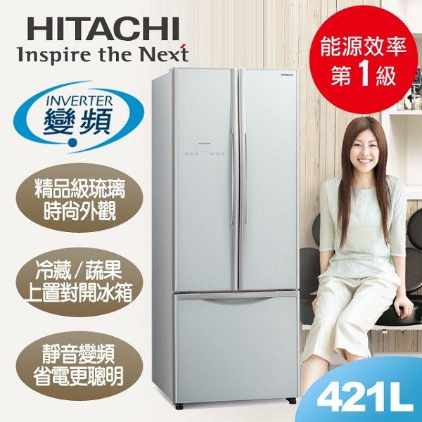 ~ ~~日立HITACHI~靜音變頻421L~三門對開冰箱~琉璃瓷/ RG430/RG43