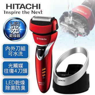 ★預購★【日立HITACHI】充插兩用可水洗電動刮鬍刀。炫麗紅/(RMLF429D/RM-LF429D)