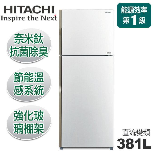 ★預購4月底到貨★【日立HITACHI】直流變頻381L。二門冰箱。典雅白/(RV399/RV399_PWH)