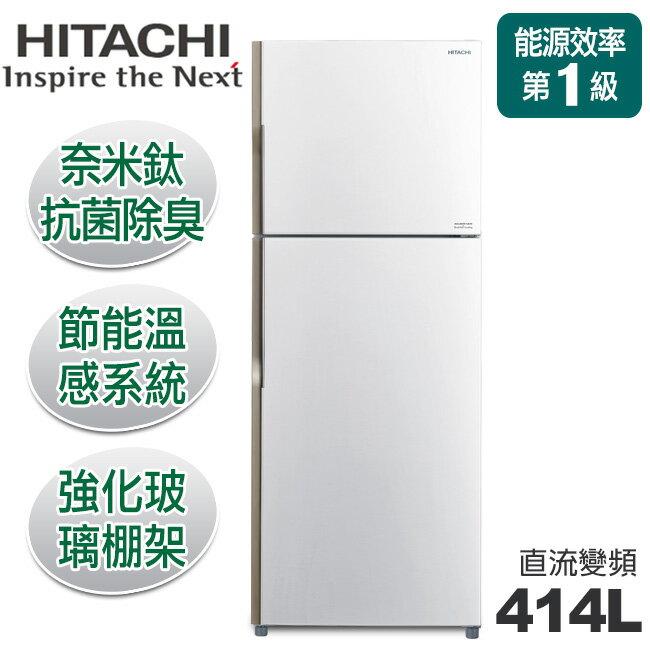 【日立HITACHI】直流變頻414L。二門冰箱。典雅白/(RV439/RV439_PWH)