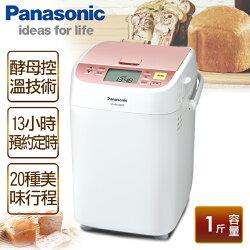 【國際牌Panasonic】微電腦全自動製麵包機/SD-BH1000T