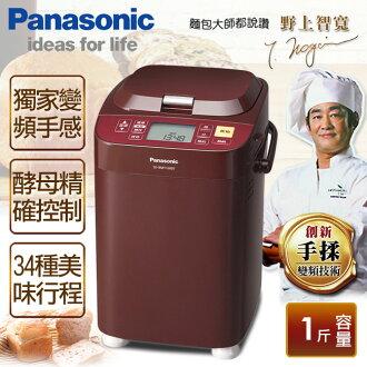 送↘麵包刀【國際牌Panasonic】微電腦全自動製麵包機/SD-BMT1000T