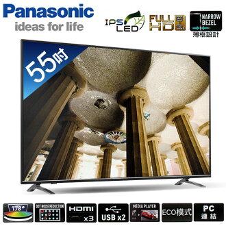 【國際牌Panasonic】55吋LED液晶顯示器+視訊盒/(TH-55C420W+TU-L420M)