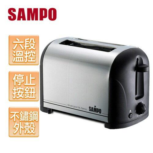 【聲寶SAMPO】不鏽鋼六段溫控烤麵包機/TR-LA60S
