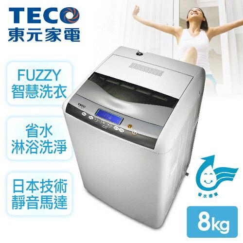 ~東元TECO~8kg定頻單槽洗衣機/W0838FW