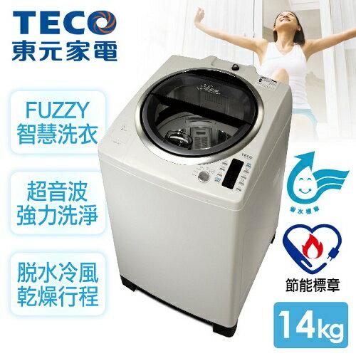 ~東元TECO~14kg超音波單槽洗衣機/W1480UN