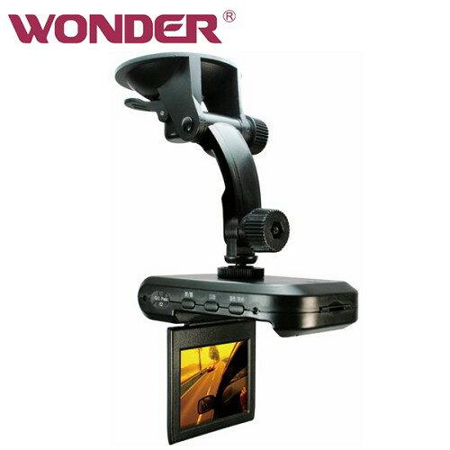 《旺德》2.5吋螢幕行車記錄器WD-8C01RV