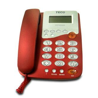 【TECO東元】背光功能來電顯示有線電話-磚紅/墨綠/深藍(三色可選)XYFXC005