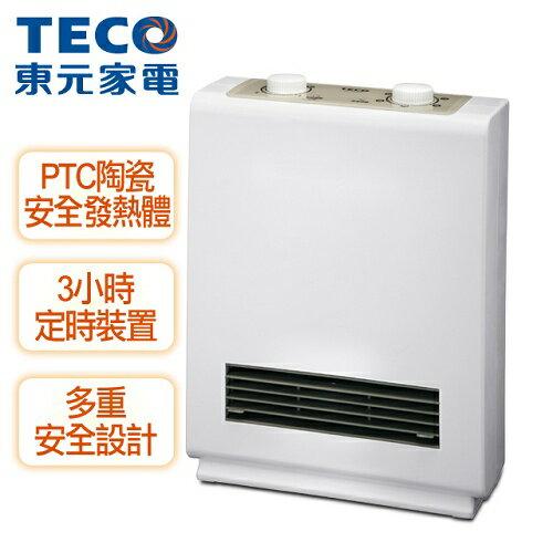 【東元TECO】陶瓷電暖器/YN1233CB