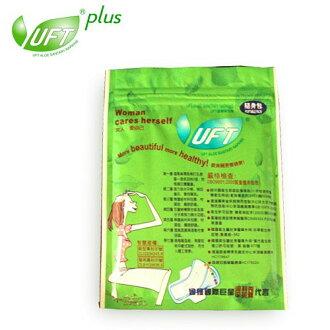 【UFT】韓國天然漢方草本衛生棉隨身包(日用1片+護墊1片)