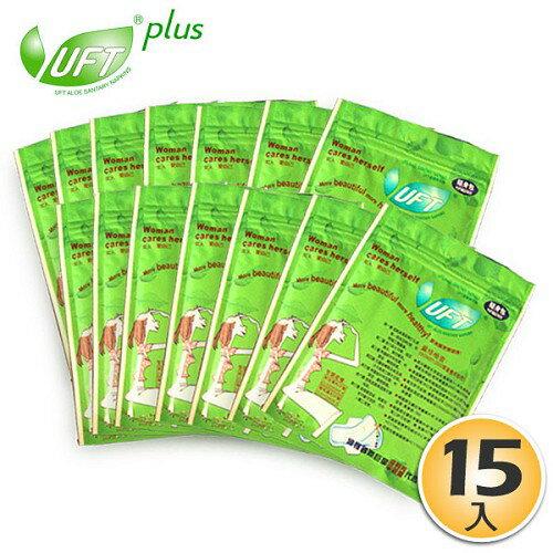 【UFT】韓國天然漢方草本衛生棉隨身包(日用1片+護墊1片)-特惠15包組