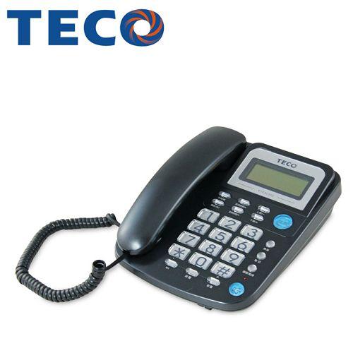 【TECO東元】來電顯示有線電話-黑色 XYFXC002_B
