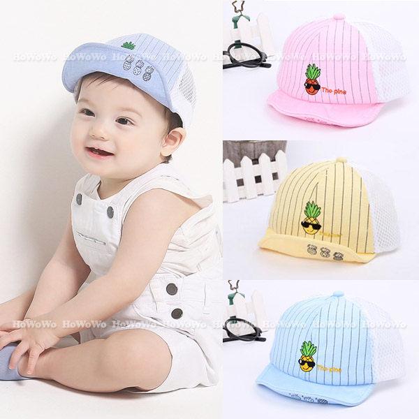 寶寶帽 鳳梨棒球帽 軟沿鴨舌帽 網帽 防曬 BU12814 好娃娃