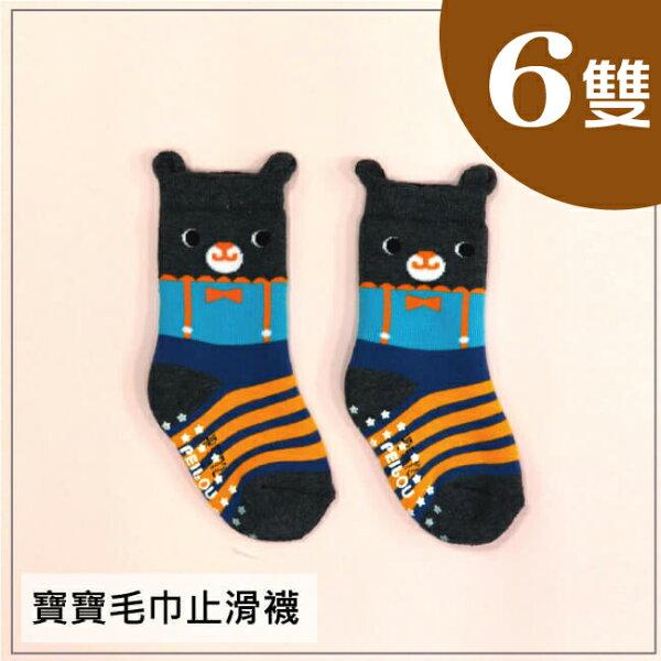 PEILOU貝柔寶寶毛巾止滑襪快樂熊(HP5972)【6雙】【悅兒園婦幼生活館】