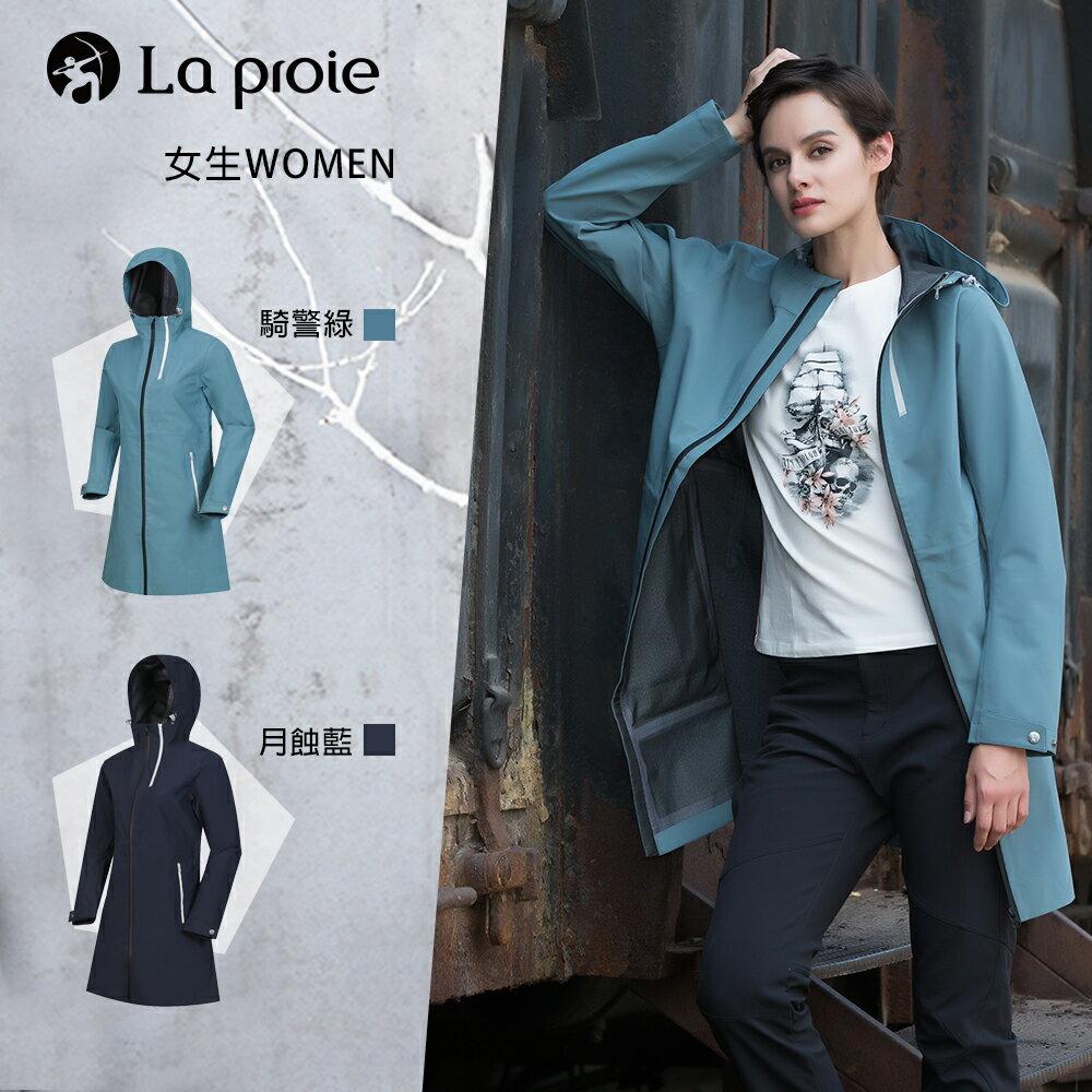 La proie 女士旅行風衣 CF1772032 0