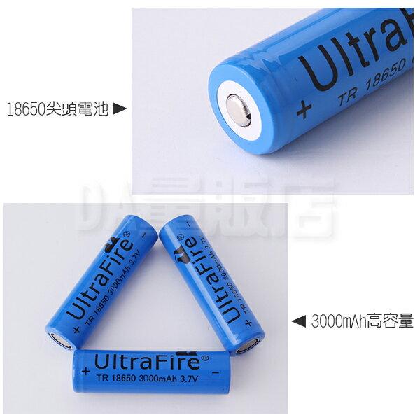 18650 充電電池 3.7V 鋰電池【樂天最低價】3000mAH 電扇電池 手電筒 風扇 頭燈電池 凸頭 尖頭 (19-310) 3