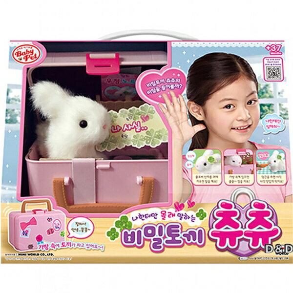 韓國 MIMI WORLD 我的秘密小兔 電子寵物~六甲媽咪~