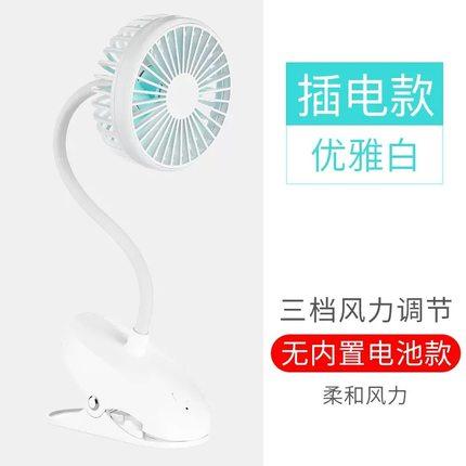 風扇夾式 小電風扇迷你USB床上可充電學生宿舍隨身可充電夾子桌面夾式車靜音床頭小型夾扇可攜式電扇小型手持『SS3105』