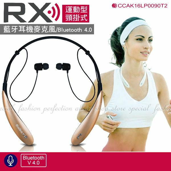 運動型頸掛式藍牙耳機麥克風BT800藍牙4.0極限運動藍芽耳機 頸掛耳機 磁吸式耳機【HA407】◎123便利屋◎