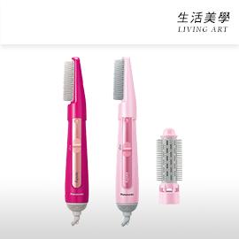 嘉頓國際Panasonic【EH-KE2A】整髮器負離子髮梳烘乾冷風