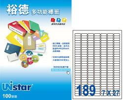 裕德 U4344 189格 3合1電腦標籤 (100張/盒)