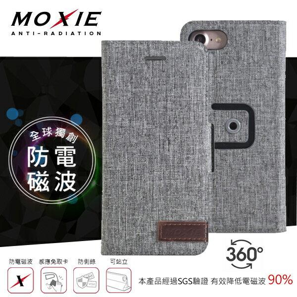 【愛瘋潮】Moxie X-SHELL iPhone 7 (4.7吋) 360°旋轉支架 電磁波防護手機套 超薄保護套