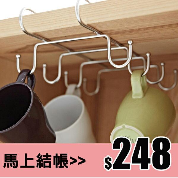 杯架/廚房收納 不鏽鋼吊掛層板馬克杯架 MIT台灣製 完美主義【D0025】