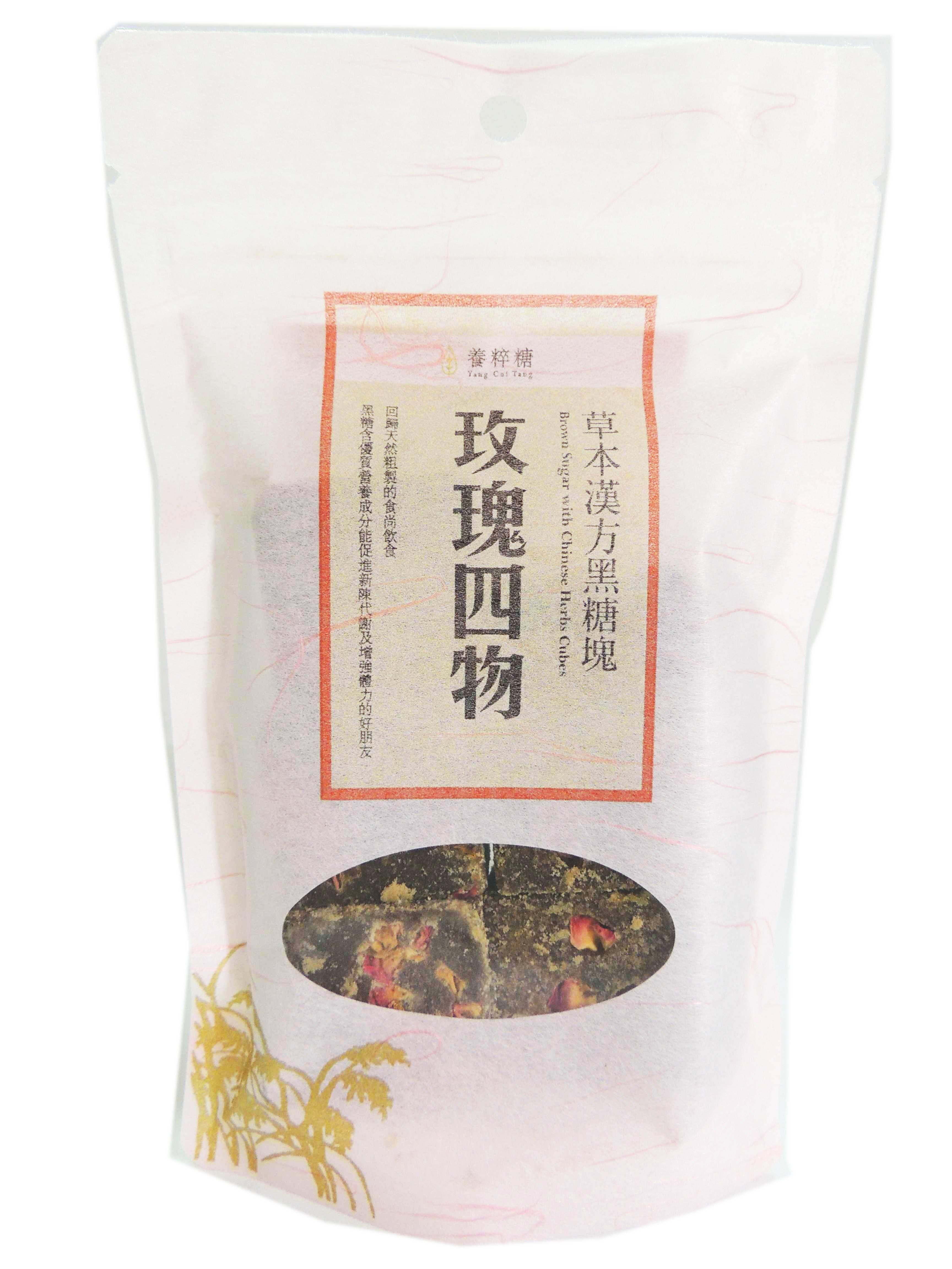 【KTmiss】養粹糖 草本漢方黑糖塊-玫瑰四物