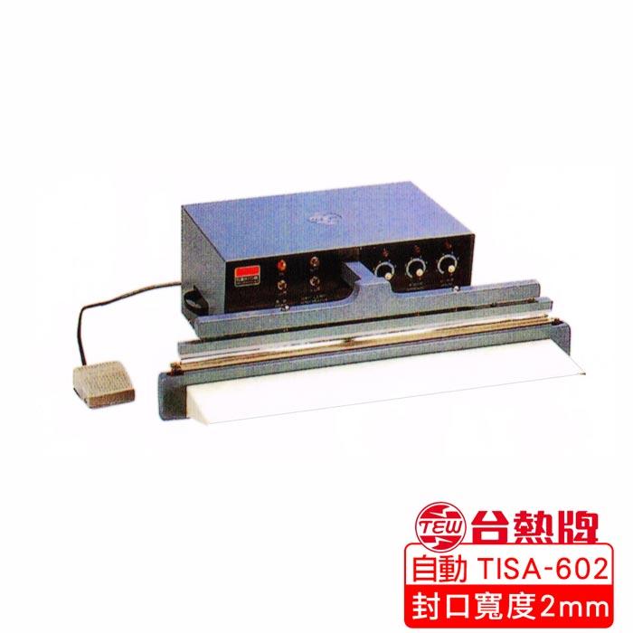 【台熱牌 TEW】瞬熱式自動封口機_60公分(TISA-602) - 限時優惠好康折扣