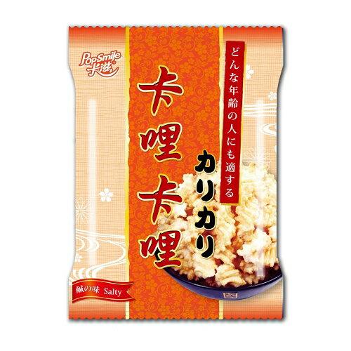 卡滋-卡哩卡哩鹹味【愛買】