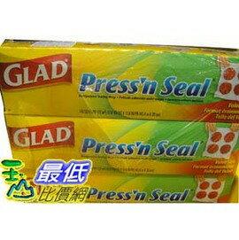 %[玉山最低比價網 超取限2組] COSCO GLAD 強力保鮮膜 3入裝 (30公分*43.4公尺/捲) C350086