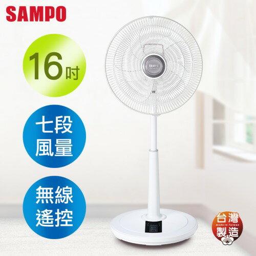 SAMPO聲寶16吋微電腦遙控DC節能風扇SK-FH16DR
