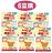 『121婦嬰用品』MEIJI金選明治樂樂Q貝-嬰兒0-1歲(6盒) 3762 0