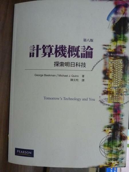 【書寶二手書T6/大學資訊_QHD】計算機概論_Beekman