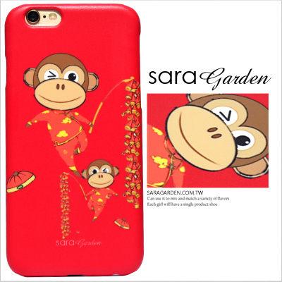 3D 客製 新年 猴子 喜氣 鞭炮篇 iPhone 6 6S Plus Note5 S6 M9 828 zenfone 2 C5 Z5 M5 手機殼【G0101105】