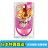 【海洋傳奇】【日本直送免運】日本 易利氣 EX 磁力項圈 粉色 45cm/ 50cm 優雅加強版 永久磁石 1