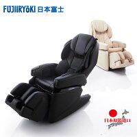 療癒按摩家電到【加贈】FUJIIRYOKI 富士醫療器JP-1100按摩椅 [日本原裝] 贈iPhoneX 64G