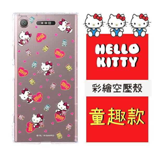 ~Hello Kitty~SONY Xperia XZ1 彩繪空壓手機殼 童趣