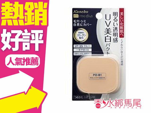 KANEBO 佳麗寶 MEDIA 細緻兩用水粉餅 粉餅蕊 11.5G 粉嫩色  自然膚 供