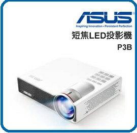 Asus P3B全球最亮LED投影机 携带式投影机.华硕原厂保固2年内建12000mAh电池800流明LED短焦微型投影机行动电源